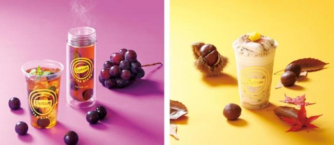 「Lipton TEA STAND」秋の限定メニュー「Fruits in Tea巨峰(ICE/HOT)」と「Milk Teaモンブラン」