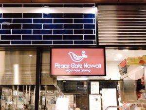 Peace Cafe Hawaiiの看板