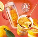 「Lipton TEA STAND」限定新メニュー「ゆず唐辛子」