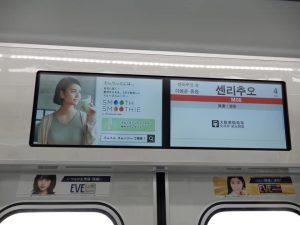 OFFICE DE YASAI サブスクスムージー 電車内広告